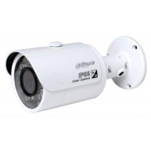 CCTV Camera Bahrain